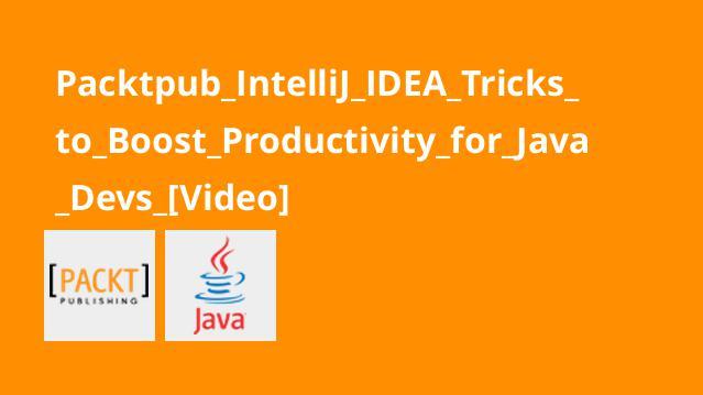 آموزش بهبود کدنویسی باIntelliJ IDEA برای توسعه دهندگان جاوا